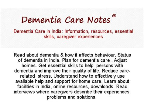 the dementia caregiver a guide to caring for someone with alzheimer s disease and other neurocognitive disorders guides to caregiving books dementia care notes india information resources