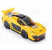 Lego Yellow Sports Car Stock Photo 486972996  IStock