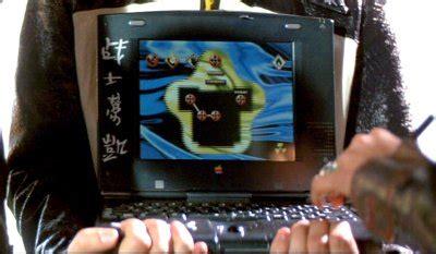 film hacker computer starring the computer hackers