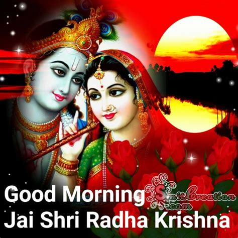 krishna images good morning radha krishna good morning pictures and graphics