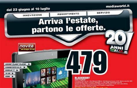 volantino mediaworld porta di roma volantino media world roma le offerte di luglio negozi
