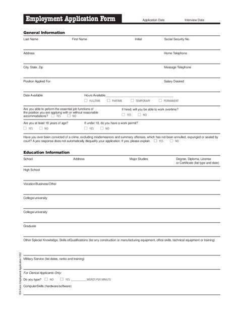 ross printable job application pdf rossstorescom apply