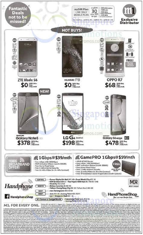 Handphone Samsung Galaxy S6 handphone shop zte blade s6 huawei p8 oppo r7 samsung