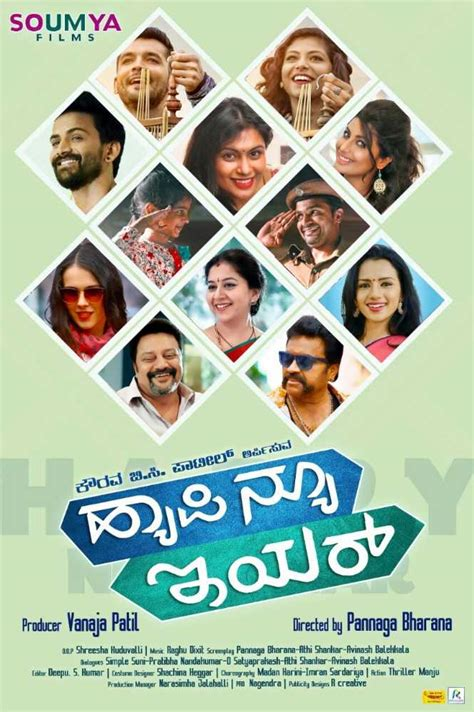 Happy New Year Kannada Movie Review | Nettv4u.com