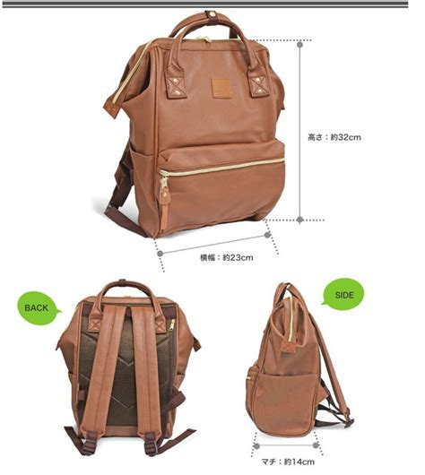 Anello Synthetic Leather Backpack japan anello original unisex pu faux leather mini small backpack rucksack bag ebay