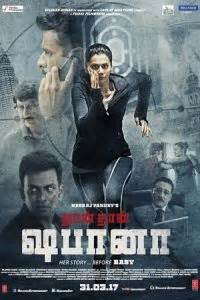 film india sub indo streaming kumpulan film india streaming movie subtitle indonesia