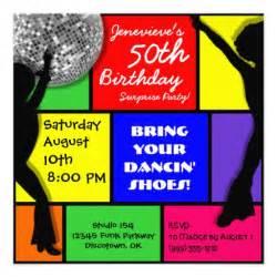 personalized 70s birthday invitations custominvitations4u