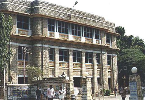 Mba Related In Guntur by Guntur College Guntur Admission 2015 2016 Exacthub