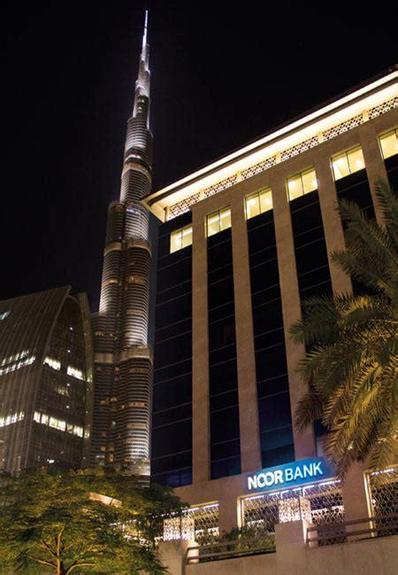 noor islamic bank uae s shari a compliant noor bank redefining consumer