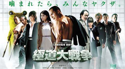 film underworld baru yayan ruhiyan jadi pembunuh bertang cupu di yakuza