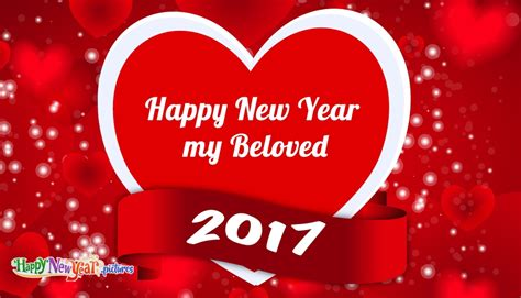 happy new year my beloved 2017 happynewyear pictures