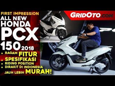 New Pcx 2018 Indonesia by All New Honda Pcx 150 2018 Indonesia L Impression