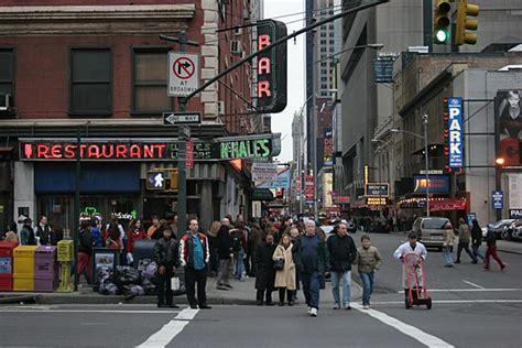 Silplate New City 2005 new york city 2005