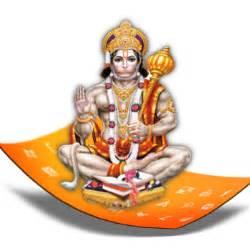 Hanuman Images   ClipArt Best