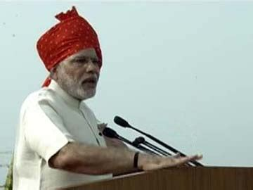 challenges of merce in india why pm modi s bank accounts for all project is a