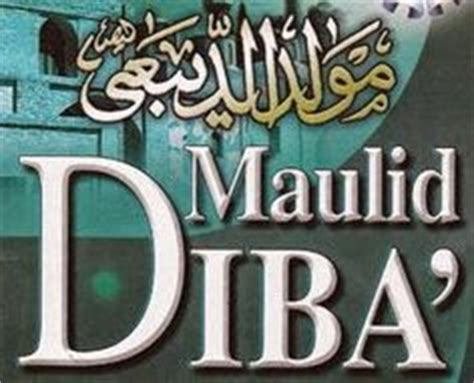 Kitab Simtu Duror teks bacaan surat al qari ah tulisan arab dan terjemahannya lafadz surah al quran qs al