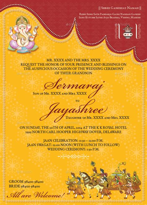 indian hindu wedding invitation cards templates free hindu wedding invitation card background design