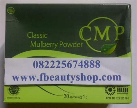 Cmp Pelangsing Tubuh cmp classic mulberry powder hwi pelangsing tubuh
