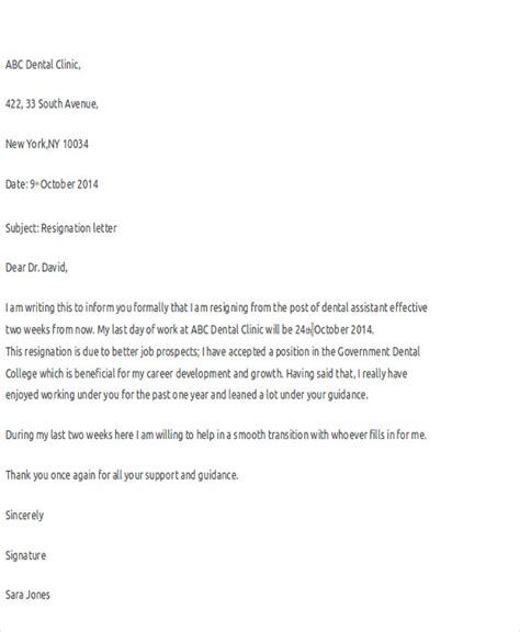 resignation letter nurse