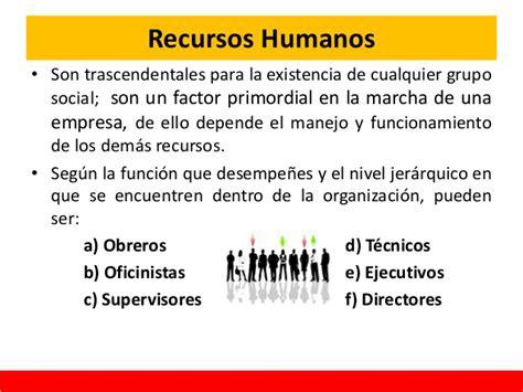 la administradora de recursos humanos ferroviarios es una recursos de la empresa humanos materiales financieros y