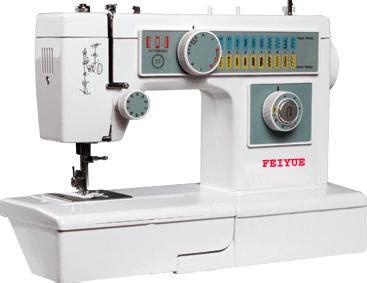 Mesin Jahit Feiyue mesin jahit mesin jahit portable