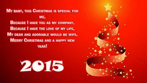 membuat kartu ucapan natal dan tahun baru koleksi gambar ucapan selamat natal 2015 belajar bersama