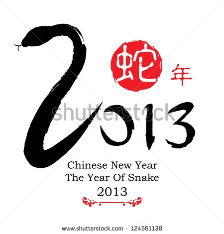 new year snake and monkey stock photos royalty free images vectors