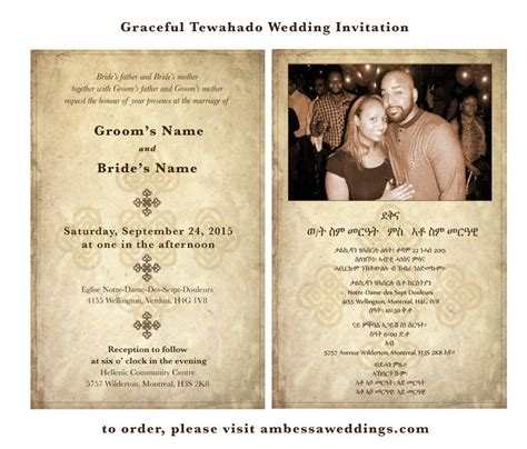 Wedding Invitation Card In Amharic