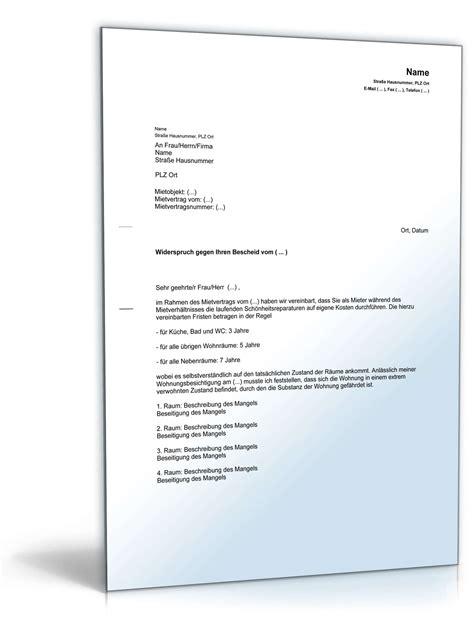 Word Vorlage Speichername Vorgeben einforderung sch 246 nheitsreparaturen vorlage zum