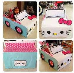 kitty box car kids stuff