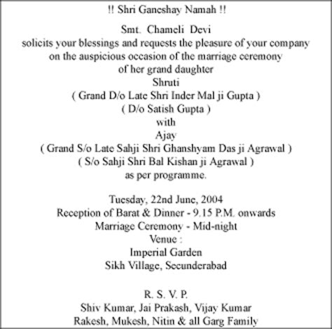 south indian wedding cards matter indian wedding cards wordings shaadi