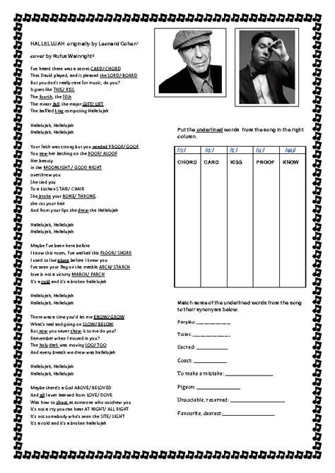 s day song esl 229 free pronunciation worksheets