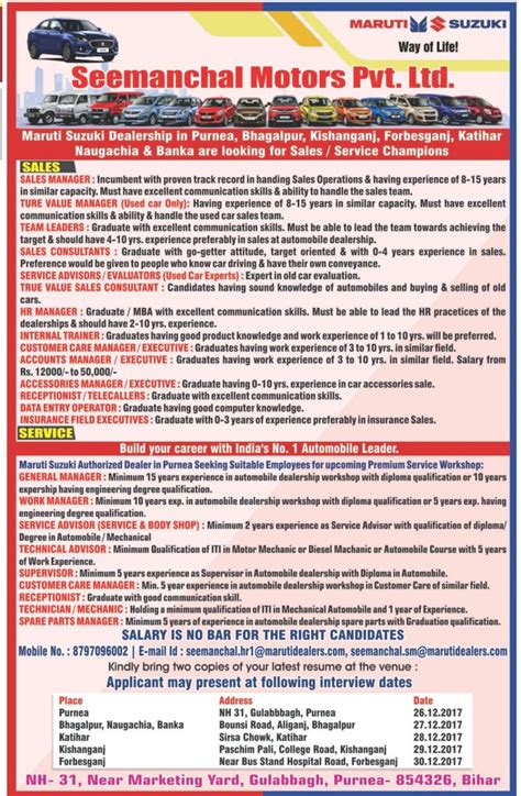 Maruti Suzuki Vacancy Vacancy In Maruti Suzuki Showroom For Many Posts India