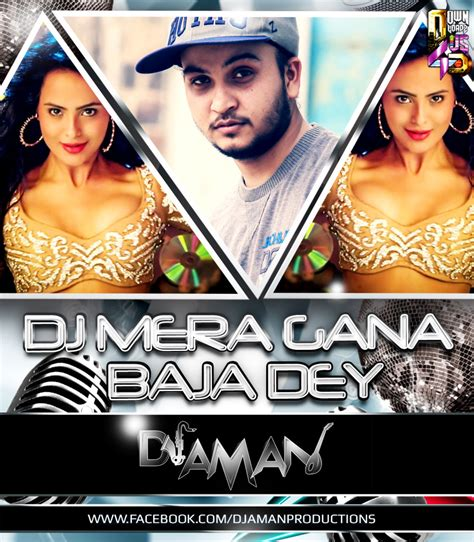 Download Mp3 Dj Vale Babu Mera Gana | dj babu mera gana baja do download sooiyan download mp3