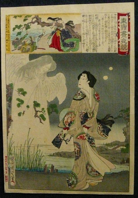 japanese prints ukiyo e in 0714124532 more ukiyo e artists japanese woodblock prints