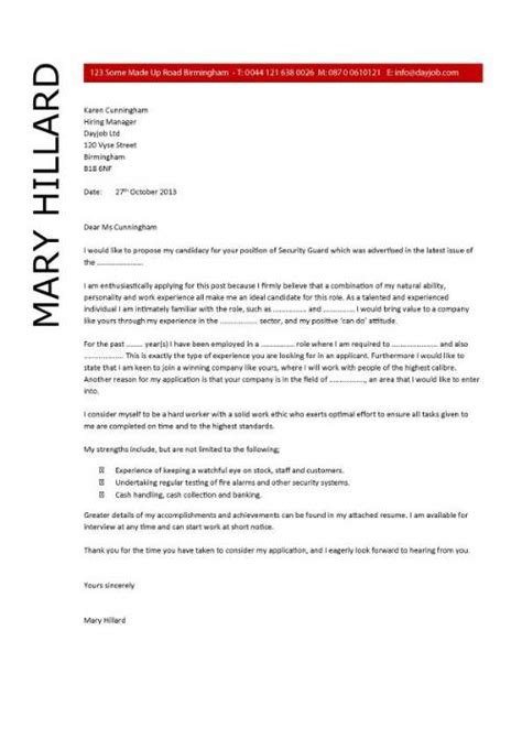 security guard cover letter, resume covering letter, text