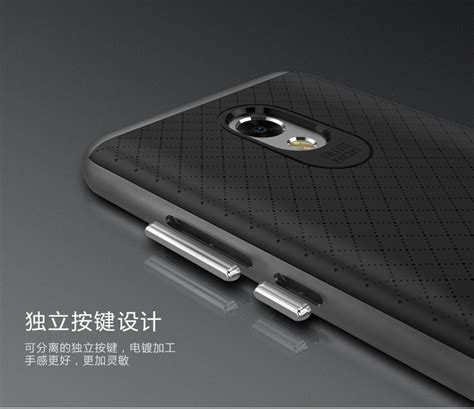 Meizu M3s Casing With Bumper meizu 3s m3s original ipaky neo hyb end 11 25 2018 8 15 pm