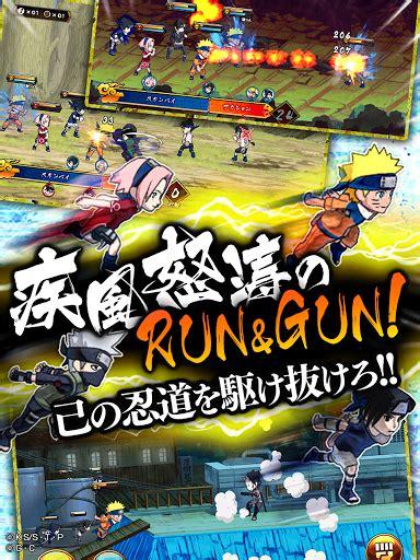 download game naruto mod apk terbaru naruto shinobi collection shippuranbu apk v3 5 0 mod