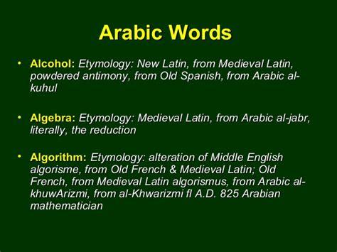 arabic word for bench arabic word for bench contributions of islam to civilization