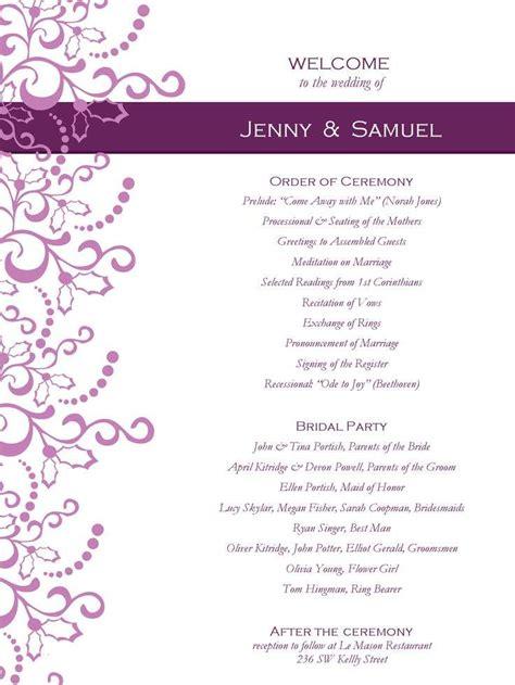 christmas party invitation templates free word oxsvitation com
