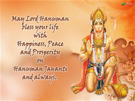 hanuman jayanti puja vidhi హన మ న జయ త ర జ న ప జ ఎల చ య ల hanuman jayanti puja