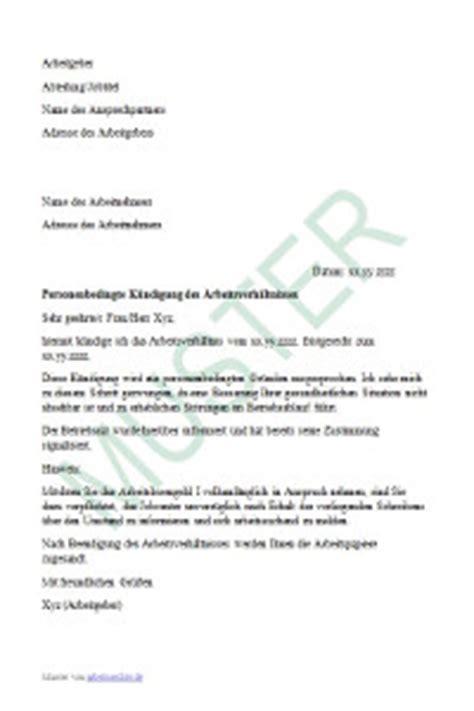 Bewerbung Formulierung Betriebsbedingte Kundigung Arbeitsrecht 2017 Muster Vorlagen Und Co Zum Kostenlosen