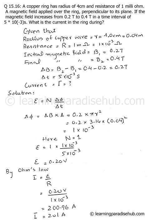 electromagnetic induction question bank 28 images electromagnetism a doubt on