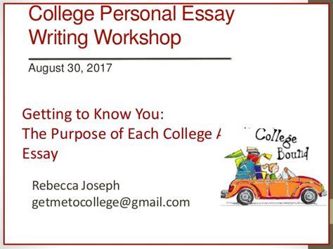 usc ets college application essay workshop