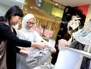 Paling Murah Syahrini Pd Rajut B Blouse Wanita Rajut Stretch Var Colo jual tas wanita jual tas wanita murah grosir tas wanita murah grosir tas wanita