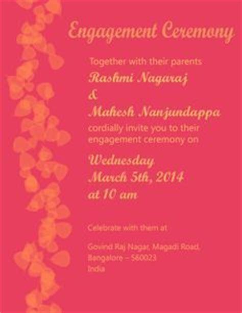 Wedding invitation card matter in english 2018 birkozasfo indian engagement invitation cards festival tech stopboris Image collections