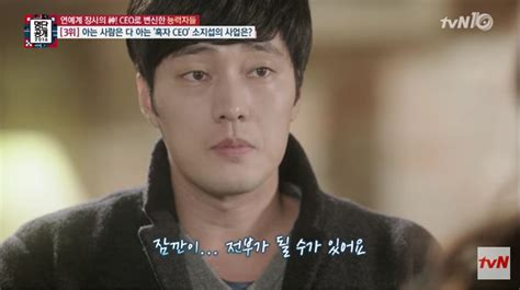 so ji sub coffee so ji sub is hands on and very successful with his cafe