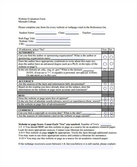 website evaluation tutorial what is evaluation form free training evaluation form