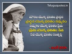 about mother teresa biography in tamil not all of us can do great things but we can do small