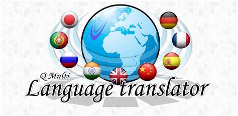 language translator q multi language translator nyxcore